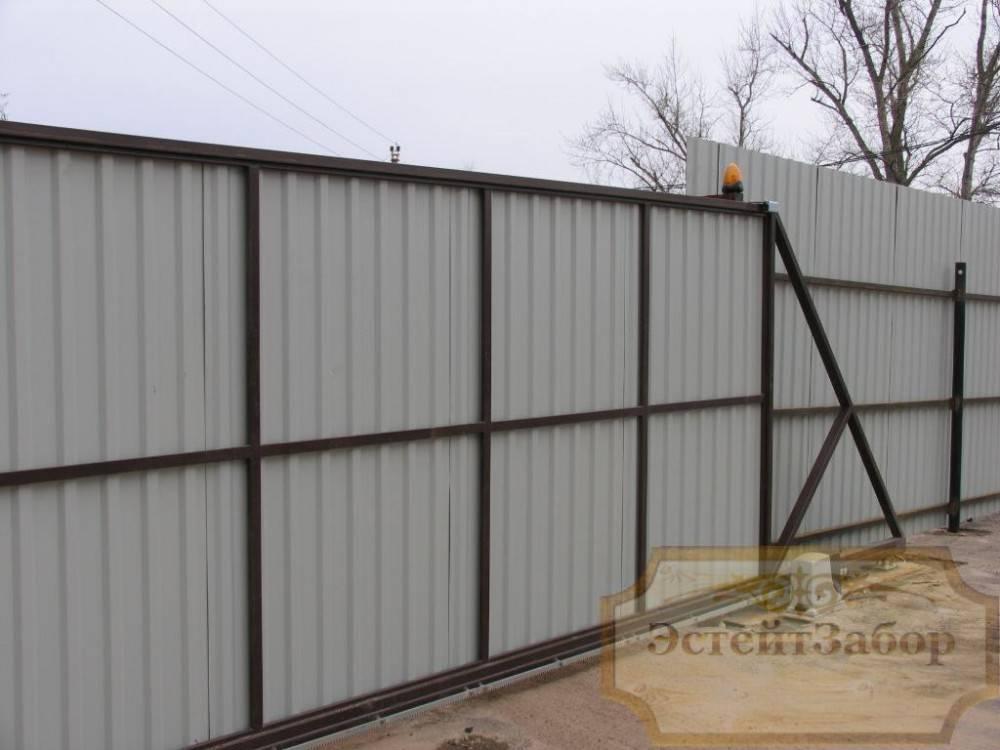 Купить ворота в томске комплекты для сдвижных ворот в спб